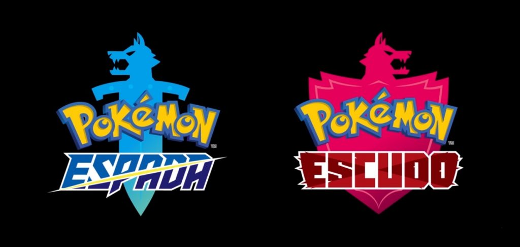 Pokemon Direct febrero. Peli o Manta. Pokémon Espada. Pokémon escudo