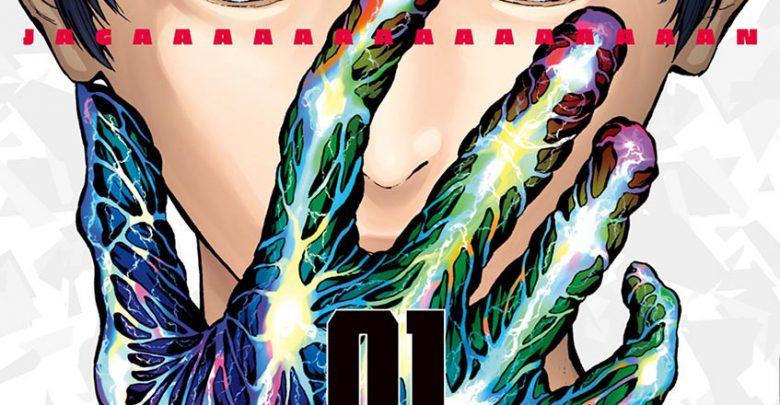 Peli o Manta. Jagaan Manga. Portada del primer volumen.