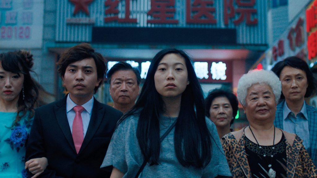 The Farewell. Peli o Manta. China